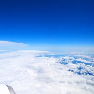 東京⇔長崎 ON THE SKY