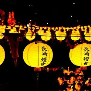2021・長崎ランタンフェスティバル全面的に中止