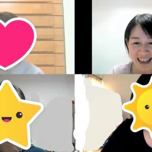オンライン・レイキ交流会☆~楽しく和やかに終了♪~定期的に開催決定!