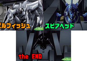 エウレカセブン3 HI-EVOLUTION ZERO・通常時ATレベル示唆演出とレベル4確定演出
