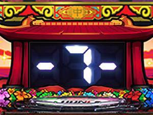 ハイパードラゴン-30・ボーナス後の龍宮ゾーンor昇龍ゾーン選択率
