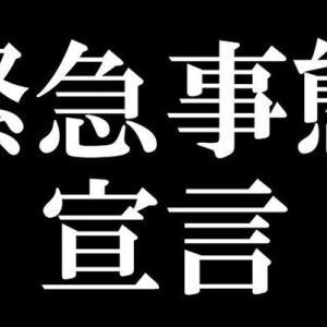 鬼浜爆走愚連隊-狂闘旅情編・同じ6段階設定でも絶対座ったらアカン設定Lは朝イチ見たら丸判り