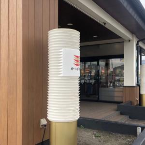 【優待生活】かっぱ寿司でランチ(カッパクリエイト)