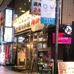 【優待生活】磯丸水産で食事(SFPHD、クリレスHD)