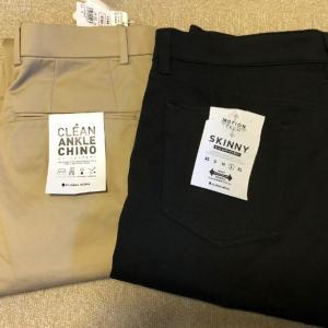 【優待生活】メンズのパンツを購入(アダストリアHD)