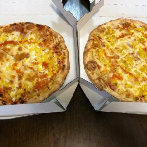 【優待生活】マヨコーンピザをテイクアウト(すかいらーくHD)