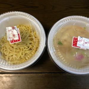 【優待生活】長崎ちゃんぽん麺2倍でジートルポイント3倍(リンガーハット)
