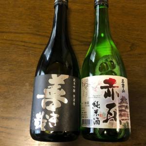 名倉山酒造 夢の香純米酒ファンド★投資家特典到着