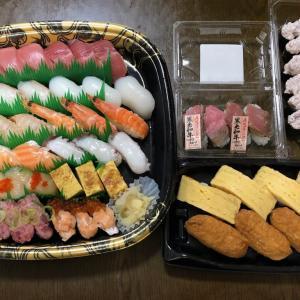 【優待生活】かっぱ寿司でテイクアウト(カッパクリエイト)