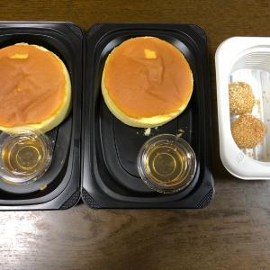 【優待生活】バーミヤンでデザートをテイクアウト(すかいらーくHD)