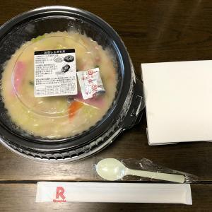 【優待生活】Zeetleスタンプ3倍の長崎ちゃんぽんをテイクアウト(リンガーハット)