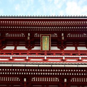 早朝散歩 久しぶりに浅草寺にお参り