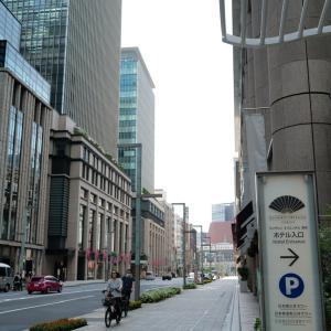 東京散歩は日本橋から東京駅まで
