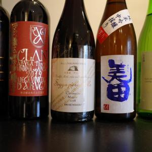 週末の買い物 日本酒2本とワイン3本