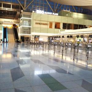 羽田空港、ゴーストタウン化。