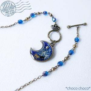 【復刻】お月様とちびネコのネックレス