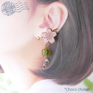 桜の花の耳飾り