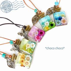 花の香水瓶 ネックレス