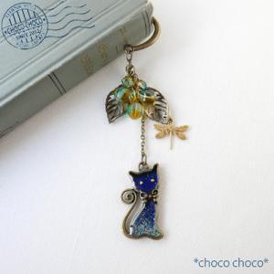 星空ネコのブックマーカー(秋色果実と蜻蛉)