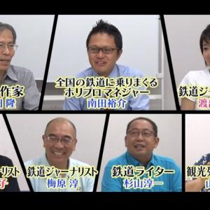 テレビ朝日『マツコ&有吉かりそめ天国』にゲスト出演
