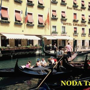 ヴェネツィアの休日
