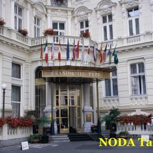 チェコの温泉保養地の高級ホテル