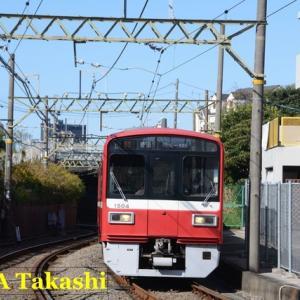 京急大師線、貨物列車など