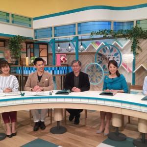 KNBテレビ(北日本放送)の情報番組「ワンエフ」にゲスト出演&観光列車「一万三千尺物語」