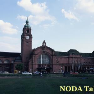 ヴィスバーデン中央駅と水力鉄道