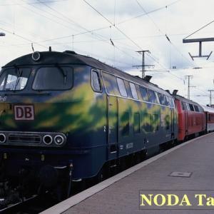 国際列車の珍しい牽引機