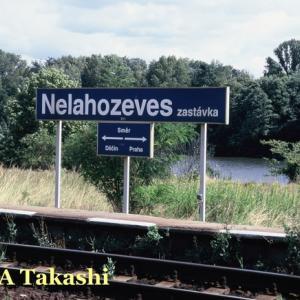 ドヴォルザークの生地ネラホゼヴェスへ(2)