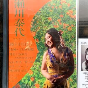 左手のピアニスト瀬川泰代さんのコンサートへ