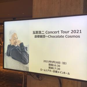 玉置浩二 Concert  tour 2021 故郷楽団 Chocolate   Cosmos