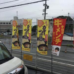 CoCo壱/期間限定魚介カレーつけ麺