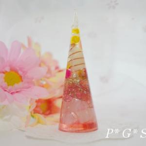 【若番特価】円錐型オルゴナイト♪