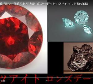 ダイヤモンドの輝き 1