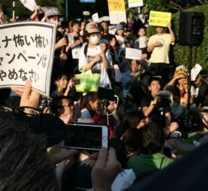 国会議事堂前 新しい生活様式反対デモ 9/21 2