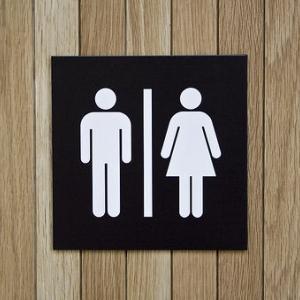 肛門科「トイレは一日に何度くらい?」ワイ「4回は大しますね!」肛門科「減らしてください」