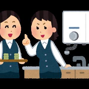 【悲報】女だらけの職場に転職した結果wwww