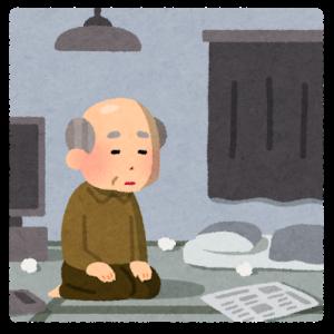 """【日本生命調査】""""老後に必要""""3033万円 64%が「定年後も仕事」"""