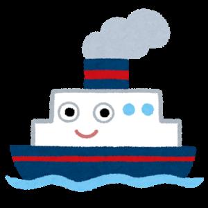 ワイ造船業、未来がないとむせび泣く