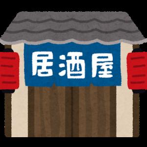 菅「飲食店に1日6万円やるで」飲食店「ひと月180万やんけ!」