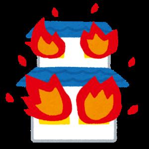 【悲報】東京から岩手に引っ越した男性、入居3日で謎の火災で焼死