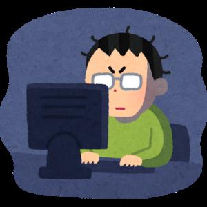 プログラミングスクール入校時俺「1日14時間勉強するぞ!!」