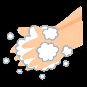 【悲報】公衆トイレの液体石けん、失明する強酸性の液体にすり替えられる