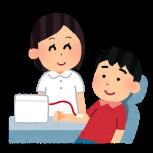 採血(20ml)←わかる 献血(400ml)←ファッ!?