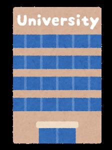 ワイFラン大学、大学名を晒すのが恥ずかしい