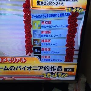 【朗報】東京23区さん、ゲームのような暮らしが出来る夢の街だった