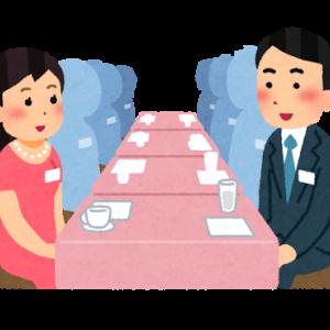 彡(^)(^)「年収2000万以上しか参加できない婚活パーティやんけw参加したろw」