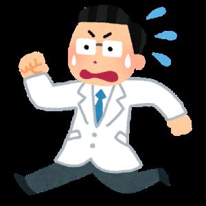 【緊急】東京、医療崩壊か